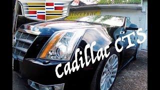 Ремонт и покраска Cadillac CTS
