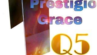 Купить Prestigio Grace Q5 (psp5506duo)? Или все же не стоит?(Что собой представляет бюджетная новинка Prestigio Grace Q5? Стоит ли покупать? Постараюсь ответить на эти вопросы..., 2016-07-30T17:05:42.000Z)