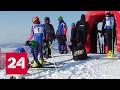 Российские паралимпийцы тренируются, несмотря на дисквалификацию