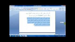 Repeat youtube video ،ايدن كريم تغير باسوورد الماكس نت MAXNET