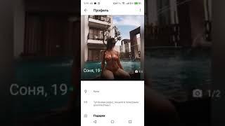 София 19 лет Киев ищет развлечения и секс на сайте знакомств TopFace