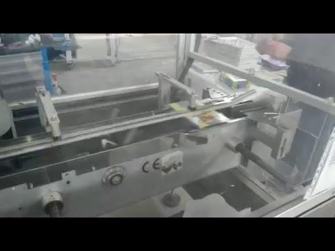 Used Vara / CIEMME CH73/IM Cartoning machine - cartoner