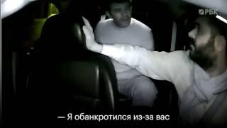 Перепалка главы Uber с собственным водителем