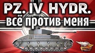 Pz.Kpfw. IV hydrostat - В этом бою с самого начала всё пошло не так