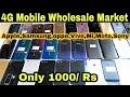 Cheapest IPhone X, Vivo, oppo, Mi, Oneplus, Samsung Smart Phones | Second hand mobile market VANSHMJ