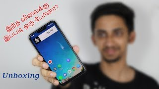 இந்த விலைக்கு இப்படி ஒரு போனா? Asus Zenfone 5Z - Unboxing & Overview in Tamil | Tech Satire