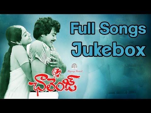 Challenge (ఛాలెంజ్ ) Telugu Movie || Full Songs Jukebox || Chiranjeevi, Vijayashanthi