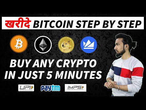 How To Easily Buy Bitcoin In India On Binance Exchange | Cryptocurrency For Beginners In Hindi