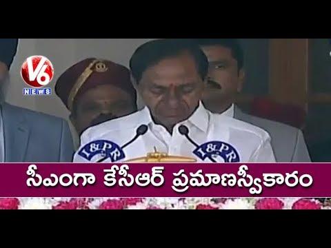 KCR Takes Oath As Chief Minister Of Telangana At Raj Bhavan 2018 | V6 News