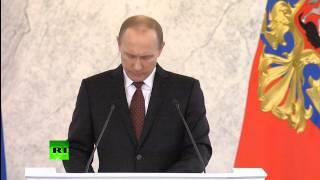 Путин: Россия не претендует на звание сверхдержавы