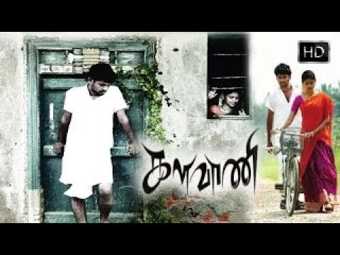 Kalavani Tamil Full Movies | Vimal | Oviya | Star Movies