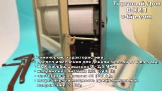 Прибор регистрирующий РП-160(Купить прибор регистрирующий РП-160 вы можете на сайте http://v-kip.com/pribor-registriruyushiy-rp-160 или позвонив по телефону:..., 2015-03-03T15:04:25.000Z)