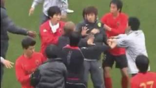 2010年2月 浦項VS北京国安 練習試合で大乱闘