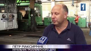 В Одессе появятся новые троллейбусы