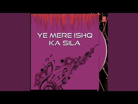 Teri Gali Vichchan (Remix By Amit Das)
