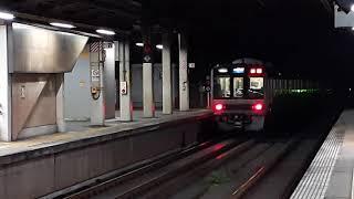 207系T10編成+S61編成普通高槻行き 西宮名塩駅発車