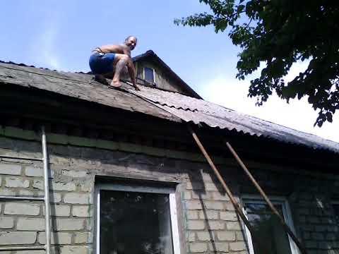 Как снять шифер с крыши одному