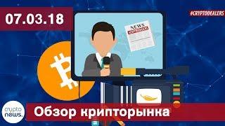 Mail.Ru принимает биткоин. Cимулятор майнинга Bitcoin Tycoon. Криптовалюта от Wu-Tang Clan