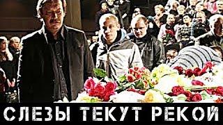 Звёзды рыдают: Скончался всеми любимый Заслуженный артист