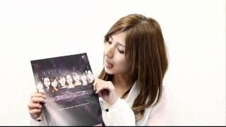 小田あさ美、舞台ハイスクールミレニアム事前告知 今回の私の役所は「月...