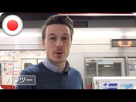 -Feel Fukuoka Japan- From Fukuoka Airport to Hakata Station Step.3 / 日本語字幕