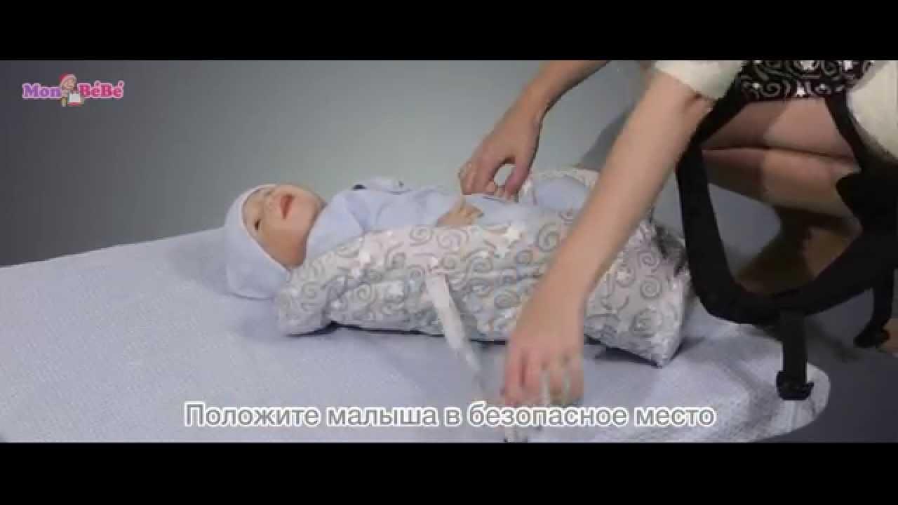 Рюкзак эрго беби вставка для новорожденных стропы для пошива рюкзаков