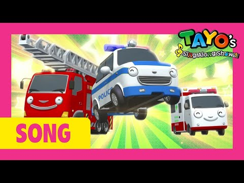 Police Car Song l Rescue Team Song l Car Songs l Fire Truck Song l Songs for Children