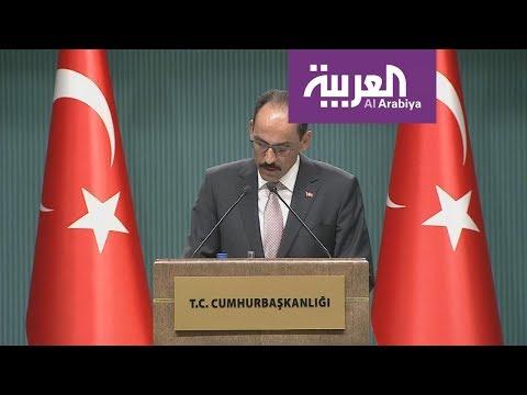 الليرة التركية تهوي مجددا  - نشر قبل 2 ساعة