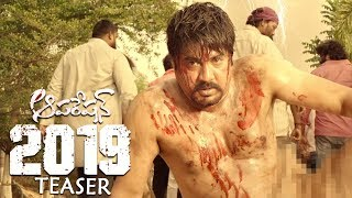 Srikanth's Operation 2019 Movie Teaser  || Latest Telugu Movie