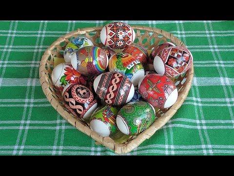 Пасхальные яйца  Термонаклейки