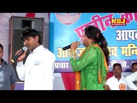 Spacial Superhit Dehati Ragni  | KULFI WALE KULFI DE DE |  Suresh Gola Lalita Sharma