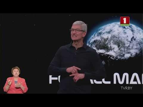 Компания Apple презентовала операционную систему IOS 13