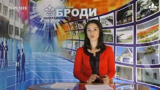 Бродівський ОРВК оголошує плановий призов та набір на строкову військову службу (ТРК
