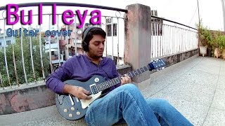 Bulleya guitar cover (instrumental)