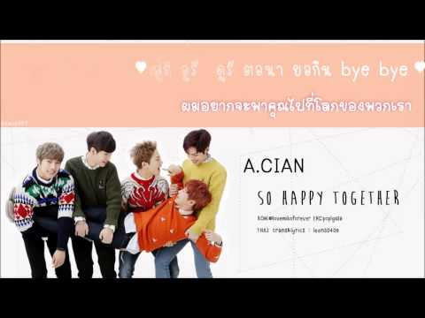 [Karaoke Thaisub] A.CIAN - SO HAPPY TOGETHER