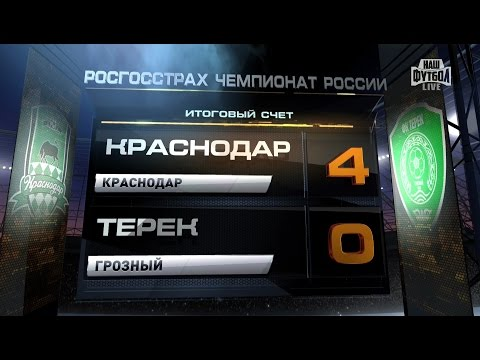 Россия 1 Тамбов онлайн. Смотреть Канал Россия 1 (+ Тамбов