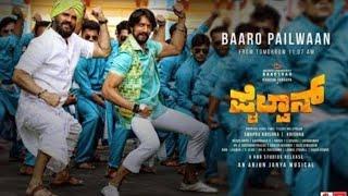 Pailwaan   Kannada movie songs   BARRO-PAILWAAN   FULL HD   1080 P .