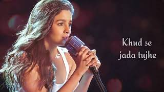 Tu hi khuda tu mera sansar khud se jyada tujhe karte hai pyar..👌👌👌👌👌 very nice song