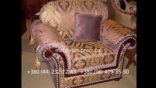 видео Решили купить кожаный диван в комнату
