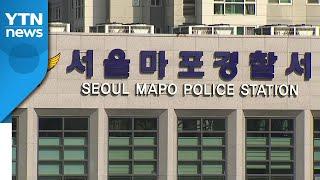 서울 공덕역 환기구 공사장서 20대 노동자 추락사 / …