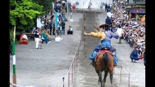Japanese Horseback Archery - Yabusame