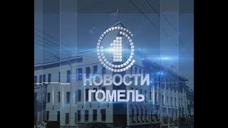 Выпуск Новостей 18.09.18