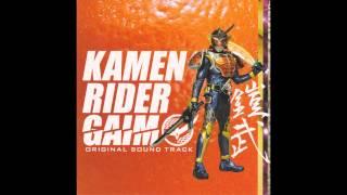 Kamen Rider Gaim OST - Track 17 - 始動 鎧武