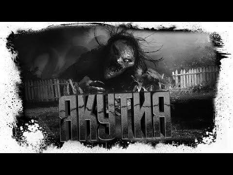 Истории На Ночь - ЯКУТИЯ (легенды Якутии)#5