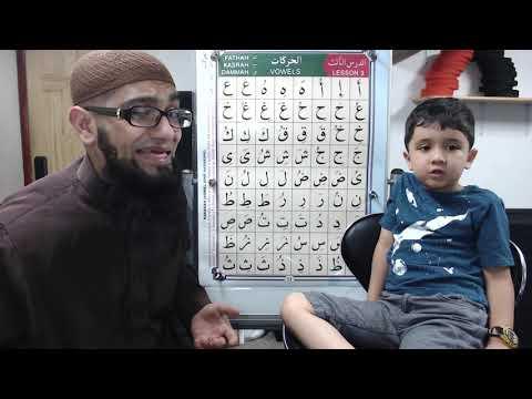 Qaida Nuraniyah to Quran - Boy Edition - Lesson 3 - القاعدة النورانية