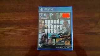 Розпакування GTA 5 для PS 4