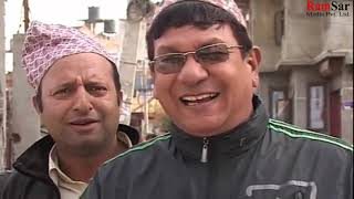 जिरे खुर्सनी,Jire Khursani, Bast Comedy