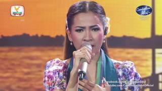 Veasna Bopha Svay Rieng by Kanhna