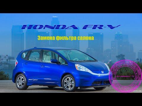 Фильтр салона Honda FR-V