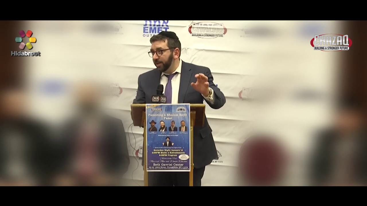 How to Respect your Spouse   Rabbi Akiva Rutenberg